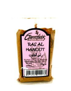 Ras El Hanout [Ras Al Hanout] | Buy Online at The Asian Cookshop.